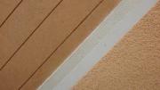 Panneau fibre de bois - C&B